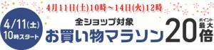 okaimono_main_ttl